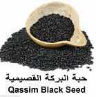 Qassim Black Seed Whole Nigella Sativa Cumin Kalonji Natural Herbs القصيمية