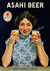 Vintage Asahi Beer ad print poster, large 4 sizes available