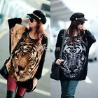 Womens Batwing Knitted Tops Long Sleeve Tiger Print Pullover Sweater Jumper