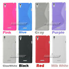 TPU Silicone Gel Rubber Cover Skin Case with S-line for SONY Xperia G D5103