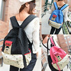 New Cute Women's Canvas Travel Satchel Shoulder Bag Backpack School Rucksack