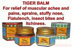 TIGER BALM OINTMENT-HR relief of muscular aches and pains, swelling 19.4g , 30 g