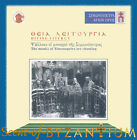 Orthodox CD Chants and Music from the Monks of Simonoperta Mount Athos in Greece