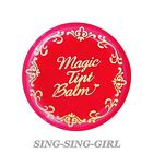 ETUDE HOUSE Magic Tint Balm 10g sing-sing-girl