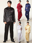 Chinese Traditional Style Men's Kung Fu Suits Jacket Trousers M L XL XXL