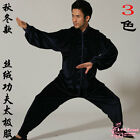 Chinese Traditional Style Men's Kung Fu Suits Jacket Trousers M L XL XXL XXXL