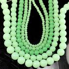 "Grass Green Natural Jade Round Beads 15"", 4, 6, 8, 10, 12mm Pick your size"