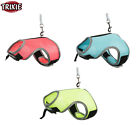 TRIXIE LARGE RABBIT HARNESS WITH LEASH OUTDOOR WALKING LEAD COLOUR CHOICE 61514