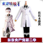 Tokyo Ghoul Kaneki Ken Green Hoodie  Outfit Cosplay Costumes Any Size