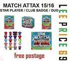 MATCH ATTAX 15/16 CHOOSE FROM STAR PLAYER / CLUB BADGE / DUO CARDS