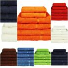 100% Egyptian Cotton Towel Bales (500gsm) - 7Colour Options