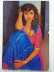 Bollywood Actor - Divya Barati Bharti - India Rare Old Post card Postcard