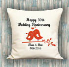 Anniversary Date PERSONALISED LUXURY CUSHION COVER YOUR TEXT, PERFECT GIFT IDEA