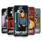 OFFICIAL STAR TREK ICONIC CHARACTERS TNG SOFT GEL CASE FOR HTC PHONES 2