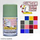Mr Hobby GUNDAM COLOR SPRAY 100ML Paint 15 Colors to pick from