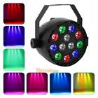 12 LED RGBW LED Light  DMX Color Mixing 8CH Can Background Party Club Pub Lamp