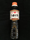 Japanese Nibishi Soy Sauce medium bottle 1,2 pack free shipping!