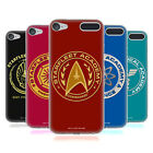 OFFICIAL STAR TREK STARFLEET ACADEMY LOGOS GEL CASE FOR APPLE iPOD TOUCH MP3
