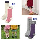 Discounted Pack of 2 Girls Calf Welly Socks Pink Purple Grey Age 1 2 3 4 5