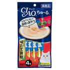 4pcs Ciao Chu ru Cat Paste Treats Inaba Feline Creamy Snacks with Vitamin E 14g