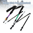 PACELEADER Trekking Hiking Stick Pole Alpenstock Foldable Climbing Carbon Fiber