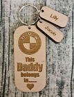PERSONALISED FATHERS DAY GIFT WOODEN KEYRING DADDY GRANDAD BMW WITH NAME TAG