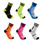 Professional Cycling sport socks Protect feet socks cycling socks Bicycles SockJ