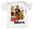 007 The Man With The Golden Gun, poster 1974 T SHIRT WHITE all sizes S to 5XL $18.0 USD