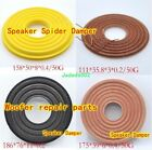 1pcs Subwoofer Bass Speaker Repair Spider Damper Speaker damper elastic wave
