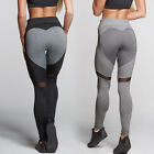 US Stock Gym Womens Yoga Pants Sports Leggings Athletic Clothes Fitness Running
