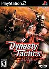 Dynasty Tactics PS2 New Playstation 2 NEW/Factory Sealed.
