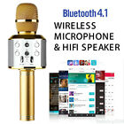 Compatible Handheld Cylindrical Microphone Wireless Home Speaker Player