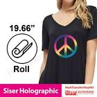 Siser Holographic HTV 19.66 Inch Roll