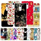 """For ZTE Blade A910 5.5"""" Christmas Soft TPU Case Cover 2018 New Year Tower Cat"""