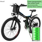 26inch 36V Foldable Electric Power Mountain Bicycle Bike w/ Lithium-Ion Battery