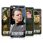 OFFICIAL STAR TREK MOVIE STILLS REBOOT XI BACK CASE FOR APPLE iPOD TOUCH MP3