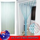 Aluminium Metal Chain Link Insect Fly Door Curtain Blinds Screen Pest Control UK