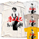 The Big Boss Bruce Lee T-SHIRT (WHITE,KHAKI,NATURAL,YELLOW) all sizes S to 5XL