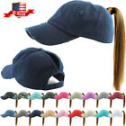 Ponycap Messy High Bun Ponytail Adjustable Solid Cotton Washed Baseball Cap Hat