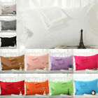 Modern Solid Color Rectangle Cushion Pillowcase Single Pillow Cover 48x74cm image