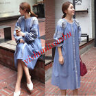 Women's Dresses Oversize Mesh Holiday Natural Stylish Casual Dresses Vintage New