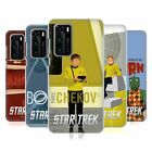 OFFICIAL STAR TREK EMBOSSED ICONIC CHARACTERS TOS BACK CASE FOR HUAWEI PHONES 1 on eBay