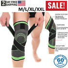 3D Weaving Knee Brace Pad Support Protect Gear Compression Knee Sleeve Strap NEW