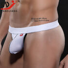 WJ Men Underwear Mens Thongs And G Strings Jockstrap Erotic Underwear  S-XL