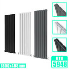 Designer Radiator Horizontal Vertical Flat Panel Oval Column Heating Panel Rads <br/> Indoor Heating Expert |  Lifetime Warranty | Nice Price