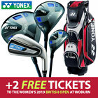 Yonex Ezone Elite Mens Graphite Full Set + 2 x FREE Women's British Open Tickets