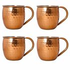 Copper Stainless Steel Moscow Mule Cup - Solid / Hammered 20 Oz Moscow Mule Mug