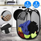 Large Foldable Portable Laundry Basket Mesh Hamper Washing Clothes Storage Bin
