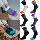 1 Pair Mens Five Finger Toe Ankle Socks Thick Cotton Sweat Deodorant Tube Socks