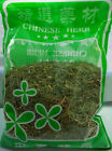 Chinese Herbs Puer Tea Huang Green Herbal Tea Anti cough Lose Weight